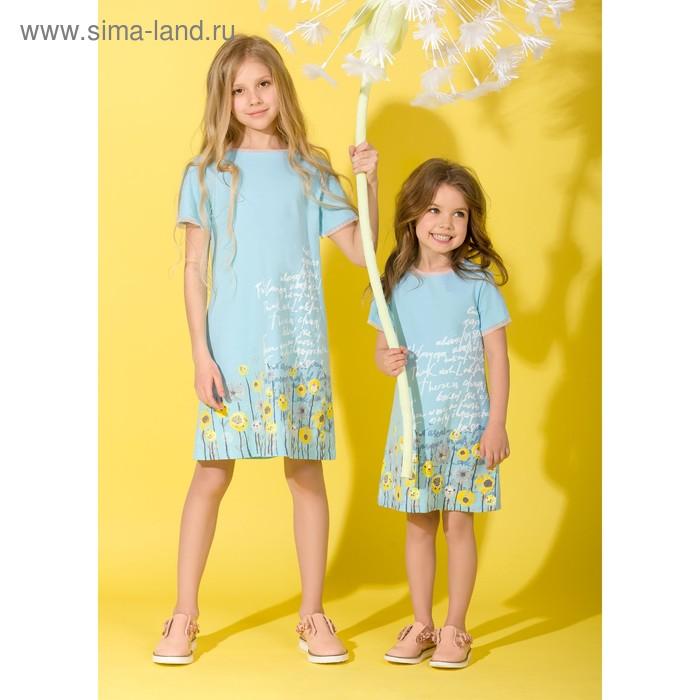 Платье для девочки, рост 140 см, цвет голубой GFDT4069