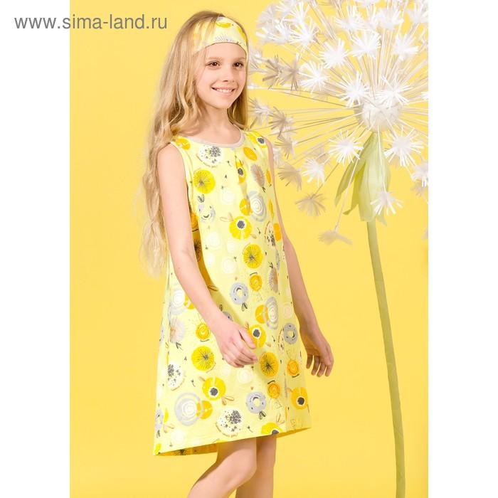 Платье для девочки, рост 134 см, цвет ванильный