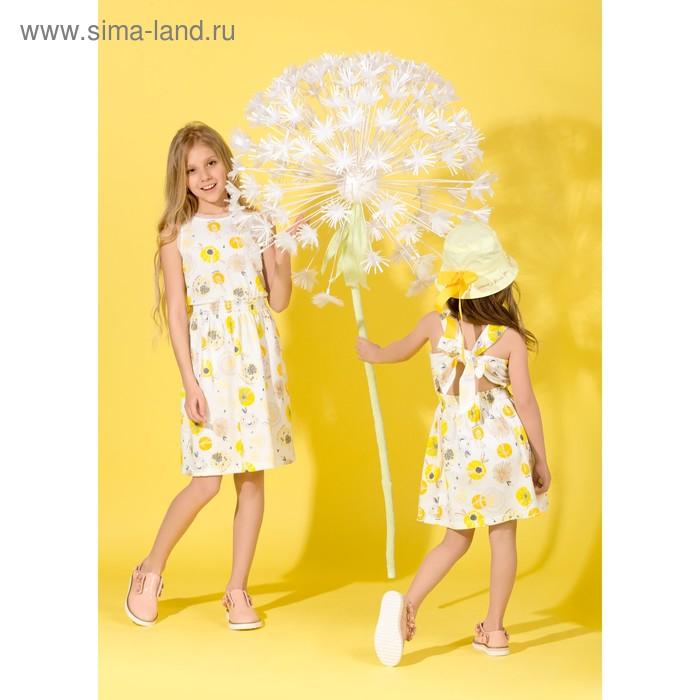 Платье для девочки, рост 128 см, цвет молочный