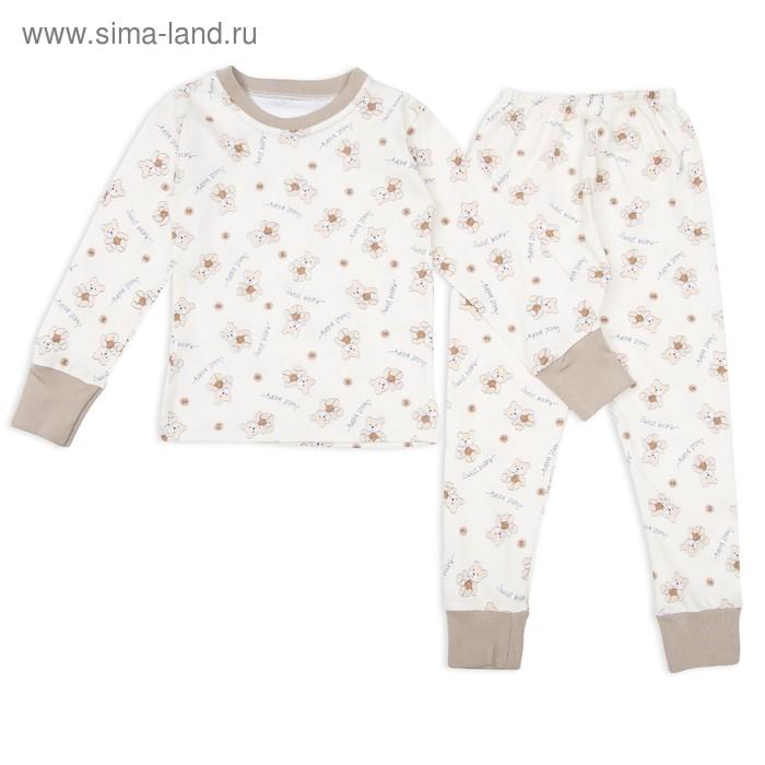 Пижама для девочки Мишки Sweet Baby, рост 116 см, цвет бежевый