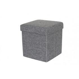 Пуф складной Dreambag, ткань, цвет серый