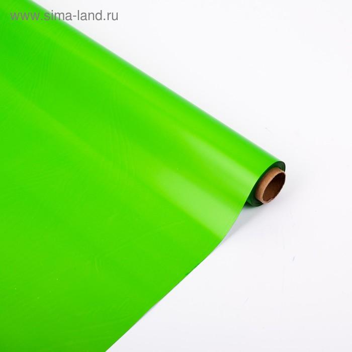 Плёнка металлизированная, зеленый, 0,5 х 20 м