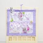 Органайзер на детскую кроватку горошек на фиолетовом/карманы бегемотики, синтепон, бязь 140г   28697