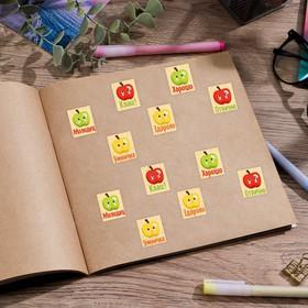 Наклейки оценки «Яблочки», 10,5 х 18 см Ош