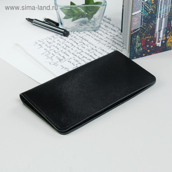 Кошелёк мужской, 2 отдела, для карт, наружный карман, сафьян чёрный
