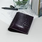 Обложка д/паспорта 130-05 Textura, 9,5*0,3*13,7, фиолет шик/фиолет кайман-49