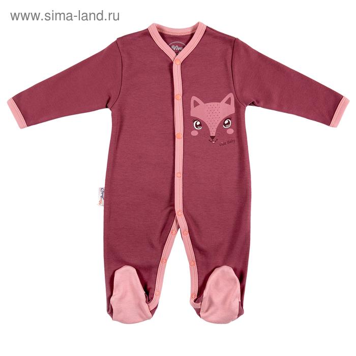 Комбинезон детский, рост 74 см, цвет бордовый D3104-1_М