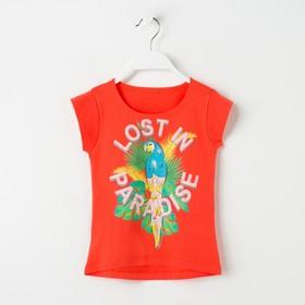Футболка для девочки, рост 110 см, цвет персиковый Л925-3938 Ош