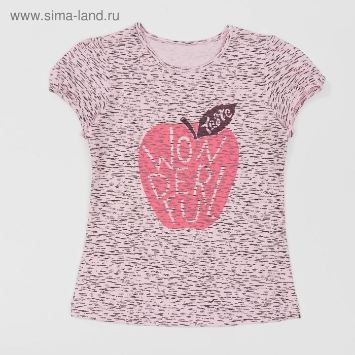 Футболка для девочки, рост 134 см, цвет розовый меланж Л929-3908