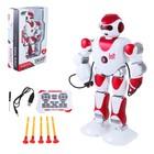 Робот радиоуправляемый SMARTBOT, ходит и стреляет, световые и звуковые эффекты
