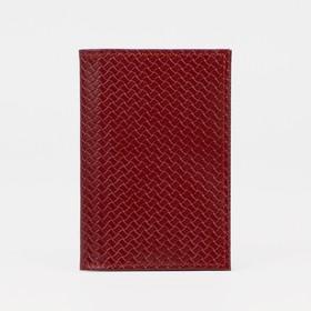 Обложка д/паспорта ОпS110-310, 9,5*0,5*13,5, тиснение, плетенка красный   2923859 Ош