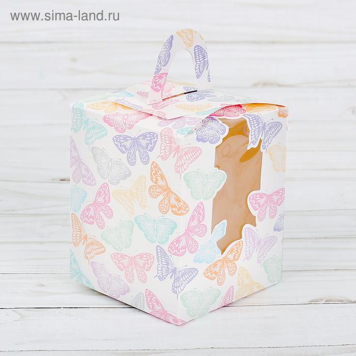 Складная коробка под один капкейк «Бабочки», 9 х 9 х 11 см