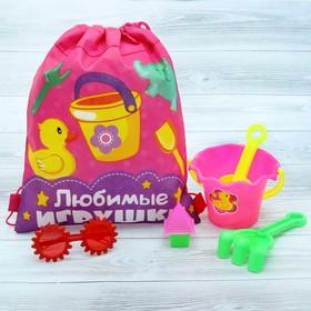 Песочный набор с сумкой «Любимые игрушки» Ош