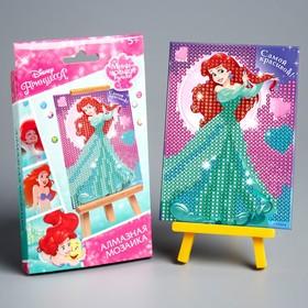Алмазная мозаика для детей 'Самой красивой' Принцессы: Ариэль + емкость, стерж, клеев подуш 28739 Ош