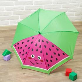 Зонт детский 'Арбузик', полуавтоматический, r=35см, цвет зелёный Ош