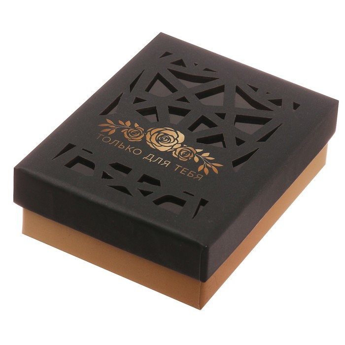 Коробочка под набор с лазерной резкой «Только для тебя», 7 х 9 х 2,8 см