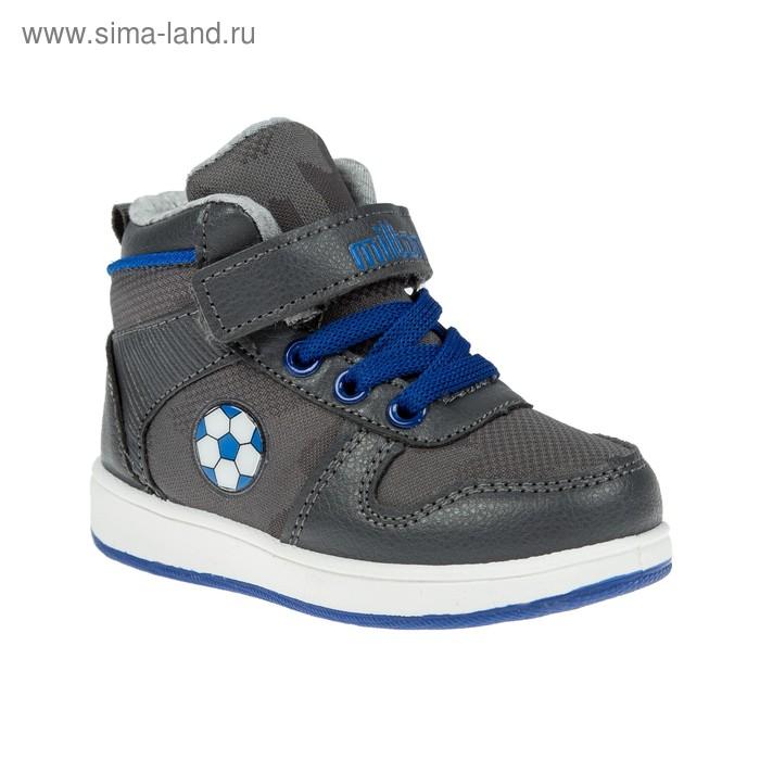 Ботинки дошкольные арт. SB-25617, цвет серый (р. 29)