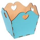 Кашпо «Вазочка с сердечками», голубое