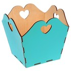 Кашпо «Вазочка с сердечками», цвет тиффани