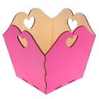 Кашпо «Вазочка с сердечками», тёмно-розовое