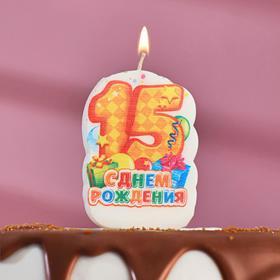 Свеча для торта цифра 'С Днём Рождения' жёлтая '15' Ош