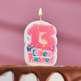 Свеча для торта цифра 'С Днём Рождения' розовая '13' Ош