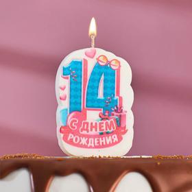 Свеча для торта цифра 'С Днём Рождения' бирюзовая '14' Ош
