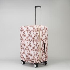 7816П-210/Д Чехол для чемодана, 44*28*61см, расширение по периметру, беж/одуванчики Ош