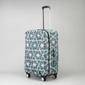 7816П-210/Д Чехол для чемодана, 44*28*61см, расширение по периметру, черный/зелен цифра Ош