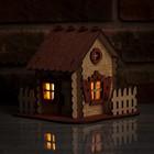 """Соляной светильник """"Домик из дерева с кристаллами"""", деревянный декор, 15 х 15 х 14 см"""