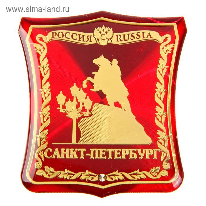 """Магнит-герб """"Санкт-Петербург. Медный всадник"""""""