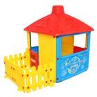 """Игровой домик для улицы """"Городской дом"""" с ограждением"""