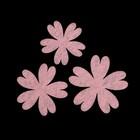 """Набор декоративных элементов из фетра на клеевой основе (3 шт) """"Цветы №1"""" бледно-розовый"""