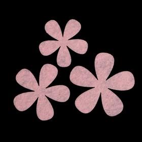 Набор декоративных элементов из фетра на клеевой основе (3 шт) 'Цветы №2' бледно-розовый Ош