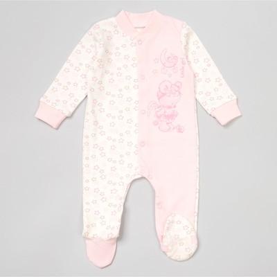 """Комбинезон детский с длинным рукавом """"Звезда"""", рост 74 см, цвет розовый 13459_М"""