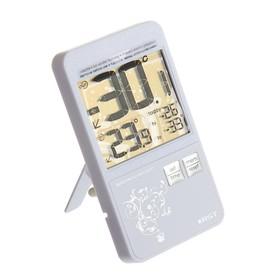 Термометр RST 02151, цифровой, в стиле iPhone , дом/улица, белый Ош