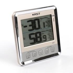 Термометр RST 02403, цифровой, гигрометр, с большим дисплеем, шампань Ош