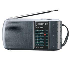 Радиоприемник Сигнал Эфир-02, переносной, портативный, черный Ош