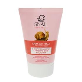 Крем для лица 'Snail' омолаживающий, 85мл Ош