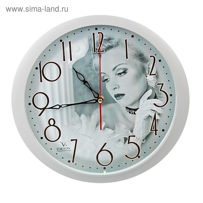 """Часы настенные круглые """"Леди"""", белые"""