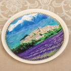 Тарелка декоративная «Замок в лаванде», с рисунком на холсте, настенная, D = 16 см