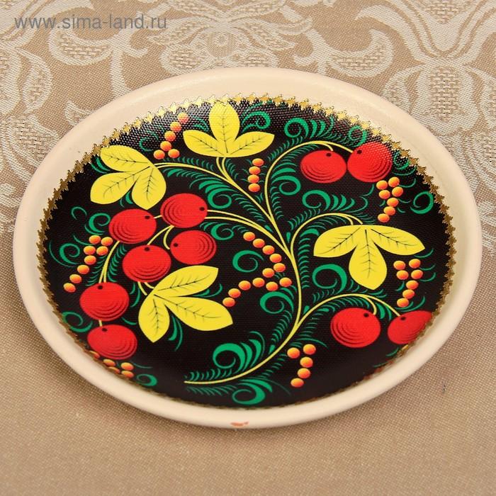 Тарелка декоративная «Вишенки», хохлома, с рисунком на холсте, настенная, D = 16 см