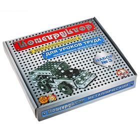 Конструктор 3 для уроков труда (292 элемента)