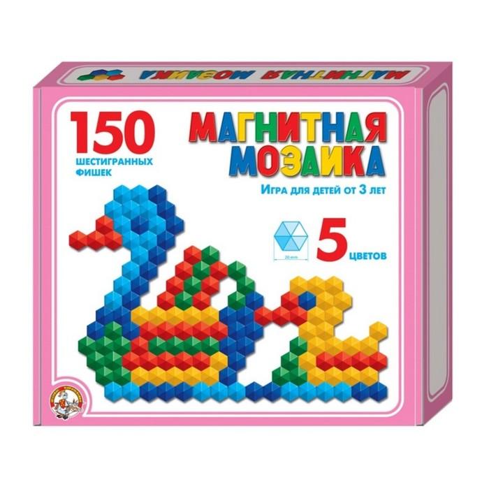 Мозаика магнитная, шестигранная 150 шт, 5 цветов