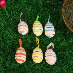Сувенир пасхальный 'Яйца декорированные тесьмой' (набор 6 шт) 6х4х4 см Ош