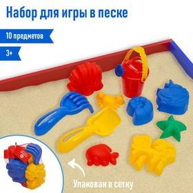 Набор для игры в песке №116 (6 формочек, совок, грабли, лейка) Ош