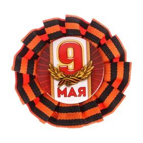 Орден-розетка '9 мая' Ош