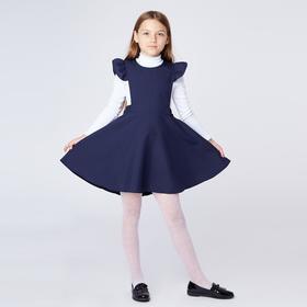 Сарафан для девочки ,  рост 134-140 см, цвет синий ШФ 0023