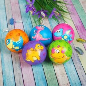 Мяч мягкий пластик 'Динозаврик', 6,3 см, виды МИКС Ош