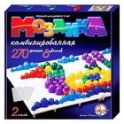 Мозаика круглая, 270 элементов по 10, 15, 20 мм, 6 цветов, 2 платы